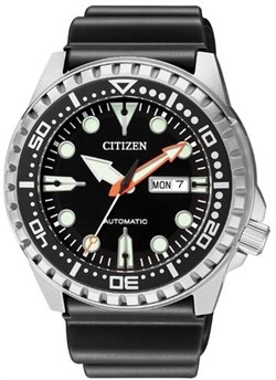 Citizen NH8380-15EE - фото 68002
