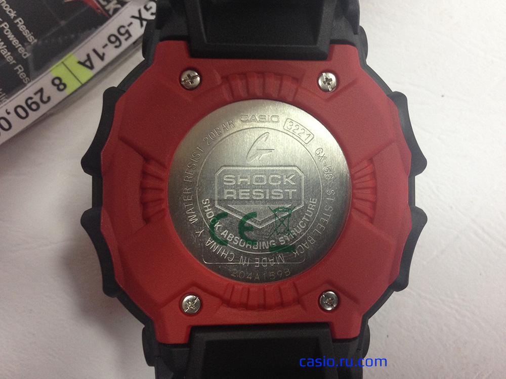Casio G-Shock GX-56-1A — Вид сзади